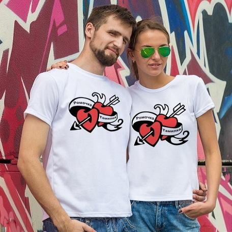 Парные футболки Два сердца