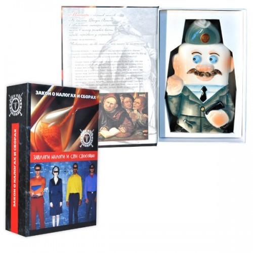 Книга-шкатулка Закон о налогах и сборах