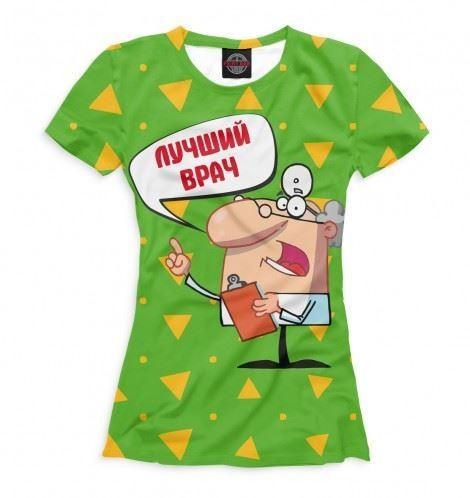 Женская футболка Лучший врач