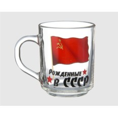 Кружка «Флаг СССР»