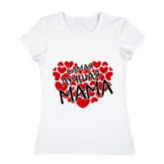 Женская футболка из хлопка Самая лучшая мама