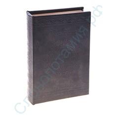Книга-сейф с ключом 80 дней вокруг света