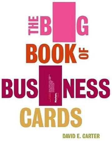 Большая книга визитных карточек