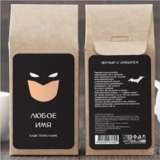 Чёрный чай Для супергероя