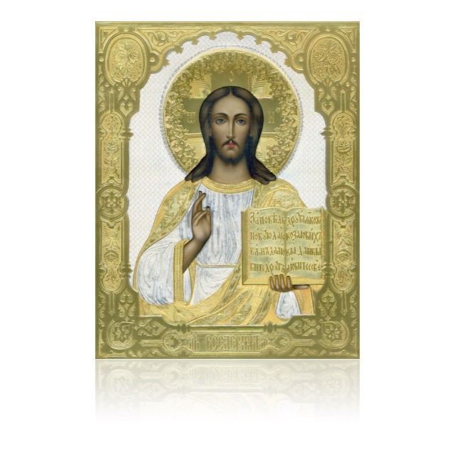 Икона Господь (Спас) Вседержитель