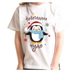 Детская футболка Новогоднее чудо