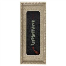 Картина фэн шуй интерьерная Нефритовые знаки зодиака