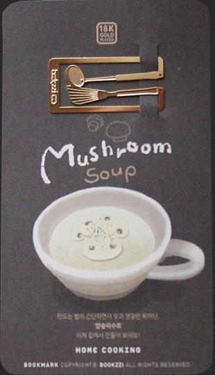 Закладка Грибной суп