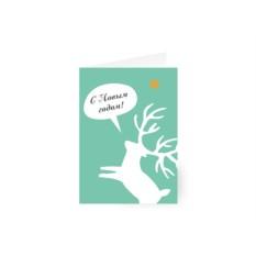 Новогодняя открытка Олень
