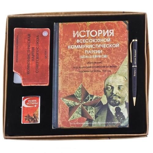 Набор Советский
