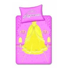 Комплект постельного белья Принцесса