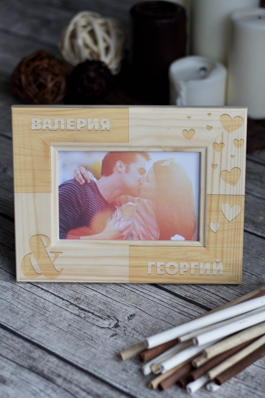 Именная рамка для фото Влюбленные