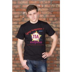 Черная мужская именная футболка Супер выпускник