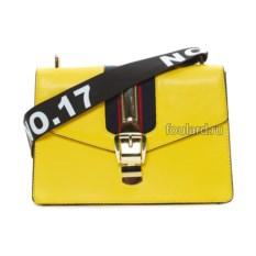 Женская сумка из экокожи Sabellino (цвет: желтый)