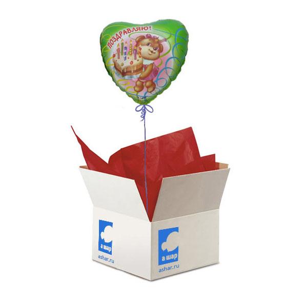 Шар в коробке «Поздравляю!»