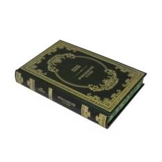 Книга Музыкальные эссе и статьи (П.И. Чайковский)