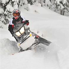 Сертификат на прокат снегоходов, квадроциклов