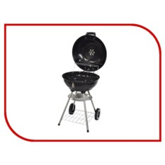 Гриль-барбекю Go Garden Barbeque 46 Black