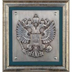 Плакетка Эмблема Пограничной службы России