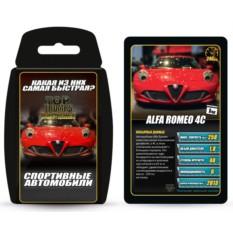 Настольная игра Top trumps «Спортивные автомобили»