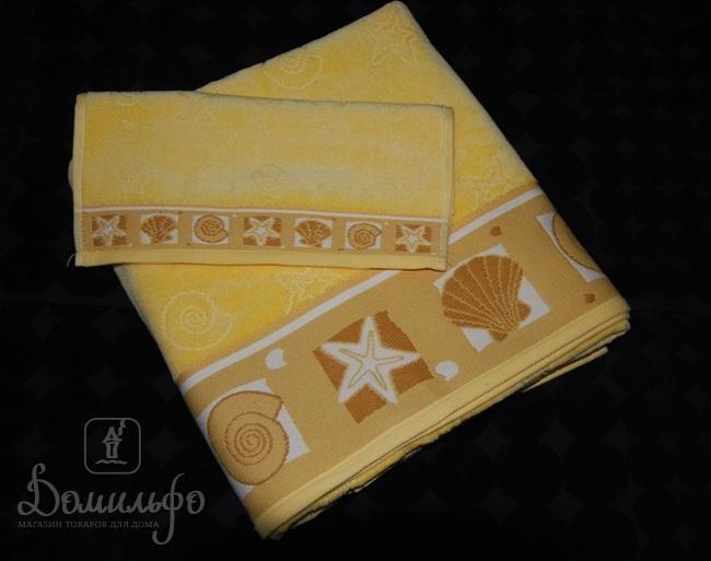 Полотенце Таск Шелл, оранжевое, 100х150