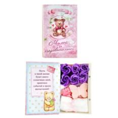 Книга-шкатулка Милой и очаровательной