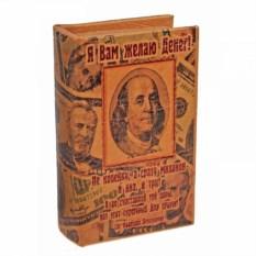 Книга-шкатулка из дерева Я вам желаю денег