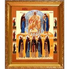 Икона на холсте Молитва задержания
