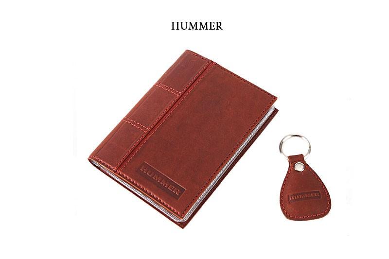 Обложка для водительского удостоверения с брелком HUMMER