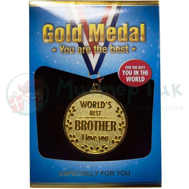 Медаль Лучшему Брату