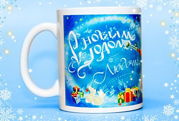Именная кружка «Дедушка Мороз-художник» №2