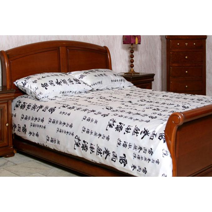 Комплект постельного белья Черные иероглифы на белом фоне