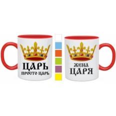 Парные кружки Царь, жена царя