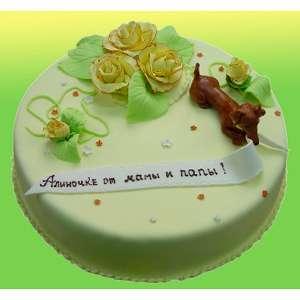 Торт «С днём рождения дочка!»