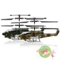 Набор Вертолетный бой на радиоуправлении JXD 353.