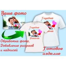Парные футболки с фото и надписью на заказ