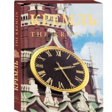 Книга Кремль
