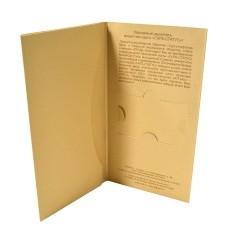 Упаковка из картона для пластиковой карты и буклета