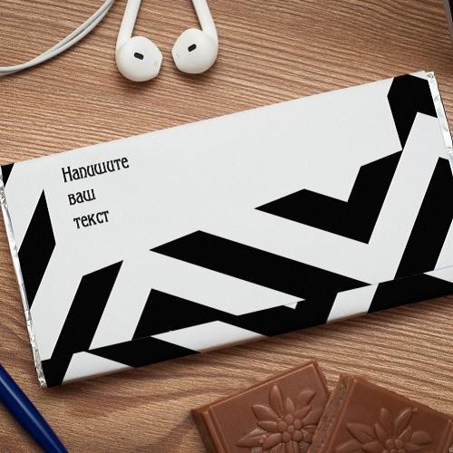 Шоколадная открытка Чудо-зебра