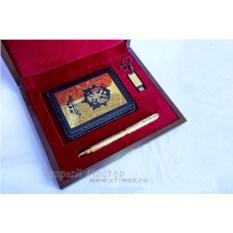 Подарочный набор «Автодокументы, ручка, флешка»