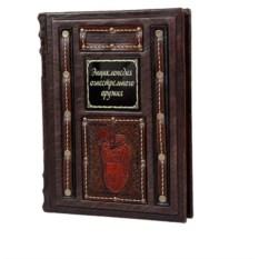 Подарочная книга Энциклопедия Огнестрельного Оружия