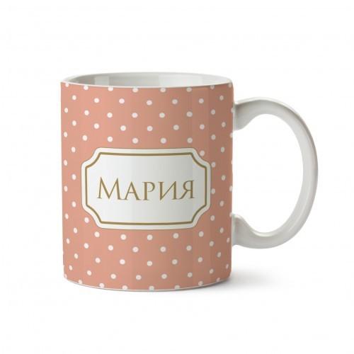 Именная розовая кружка Мария