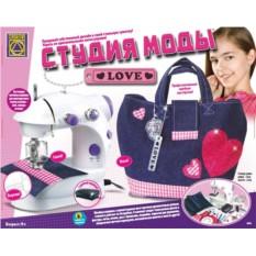 Швейная машинка и набор для шитья сумки Студия моды Love