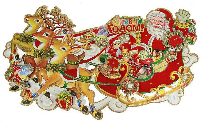 Новогоднее украшение Дед Мороз, на тройке оленей