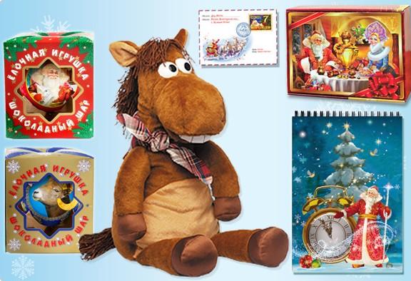 Подарочный набор «Любимая лошадка Деда Мороза» + Письмо от Деда Мороза