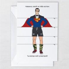 Открытка Супермен