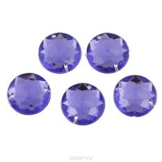 Пришивные стразы Астра, акриловые, круглые, фиолетовые, диаметр 20 мм, 5 шт