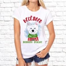 Женская футболка с собакой Веселого нового года