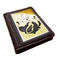 Ежедневник ''Дракон''