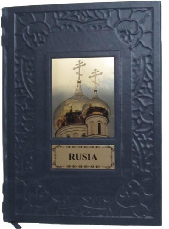 Подарочная книга на испанском языке Россия
